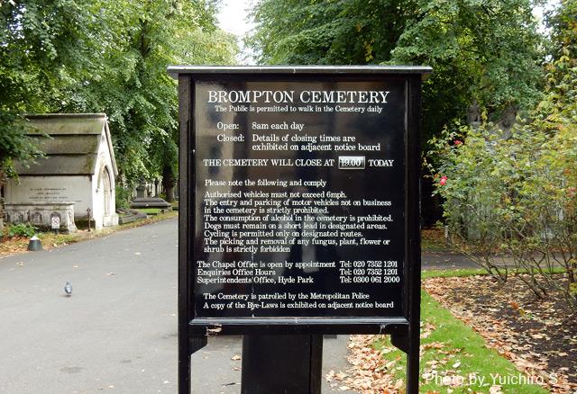 ブロンプトン墓地