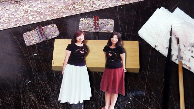 S-twins