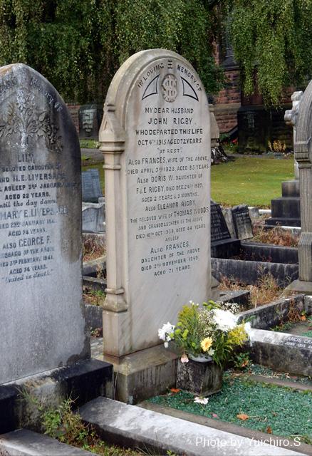エリナー・リグビーの墓