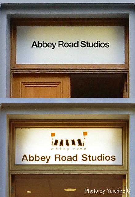 アビーロード・スタジオ