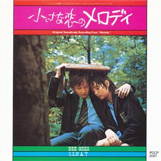 メロディ-CD-ジャケット
