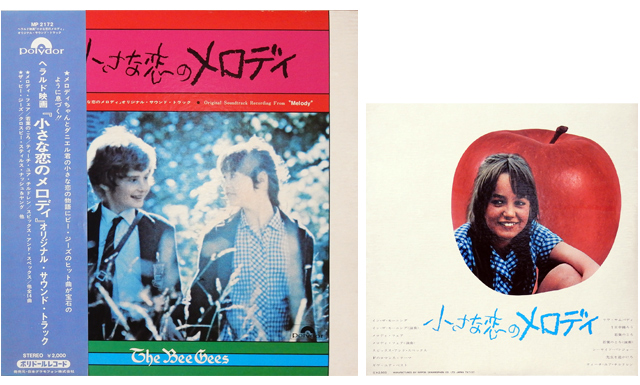 メロディ-LP-ジャケット