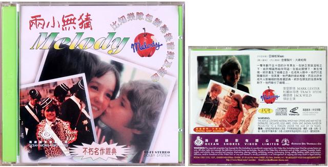 メロディ-Video-CD