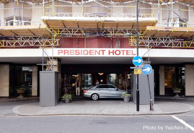 プレジデント・ホテル