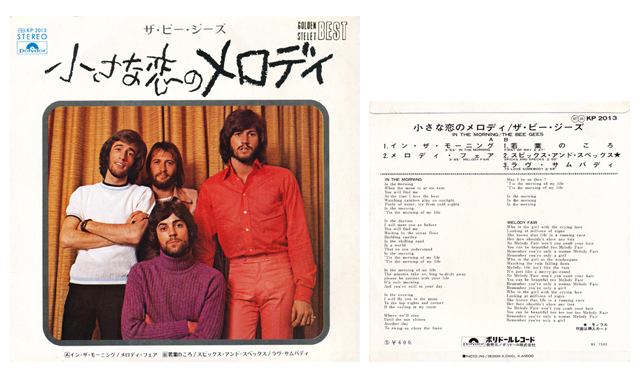 Melody-シングル盤