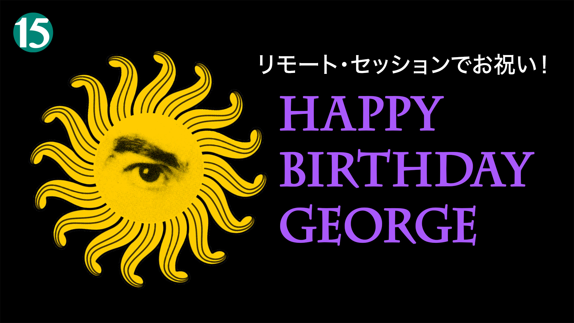 Happy Birthday George