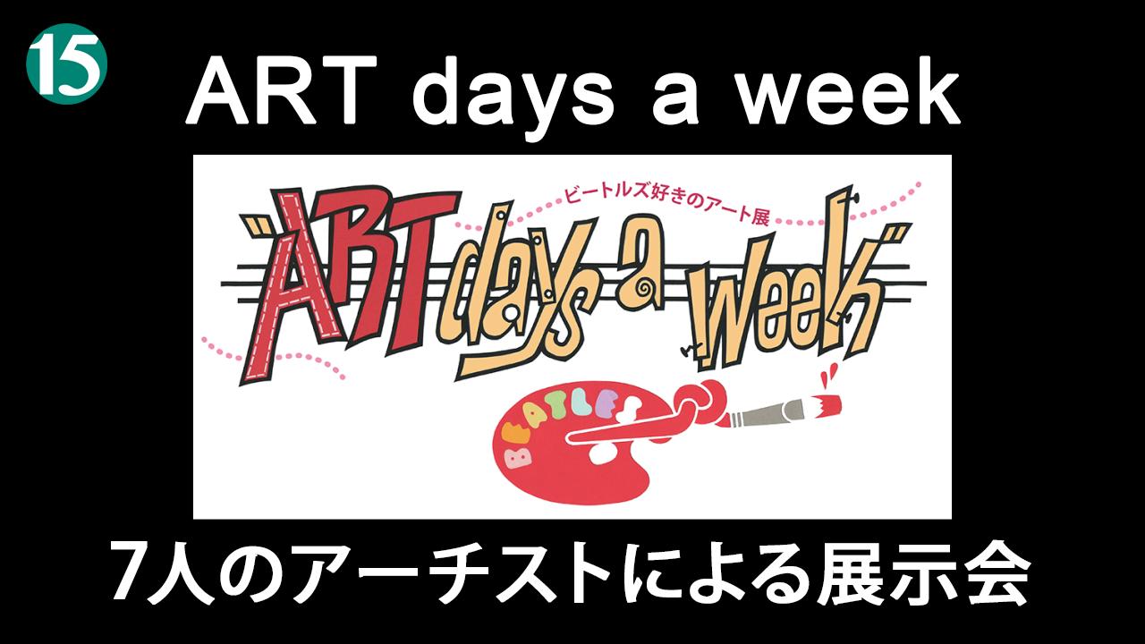 AET days a week-Movie